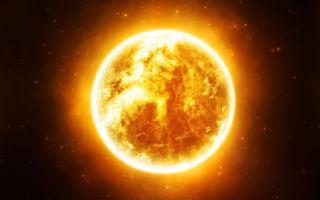 Какая звезда ближе всего к Земле