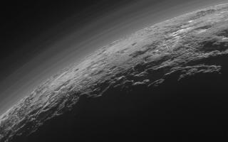 Есть ли атмосфера на Плутоне