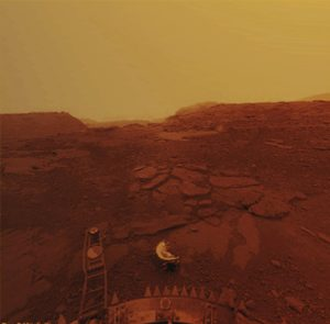 Фото с поверхности Венеры
