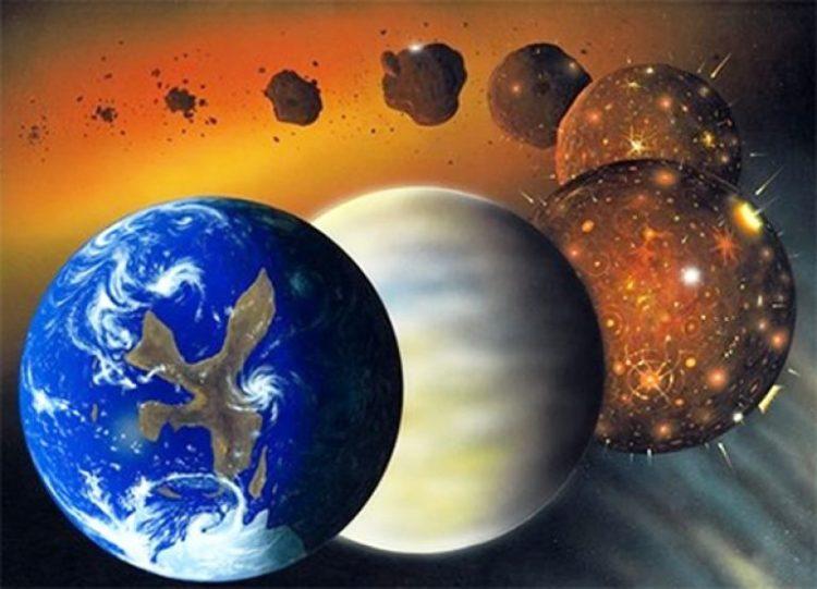 Формирование планеты