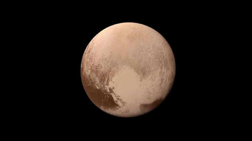 Бывшая планета Плутон