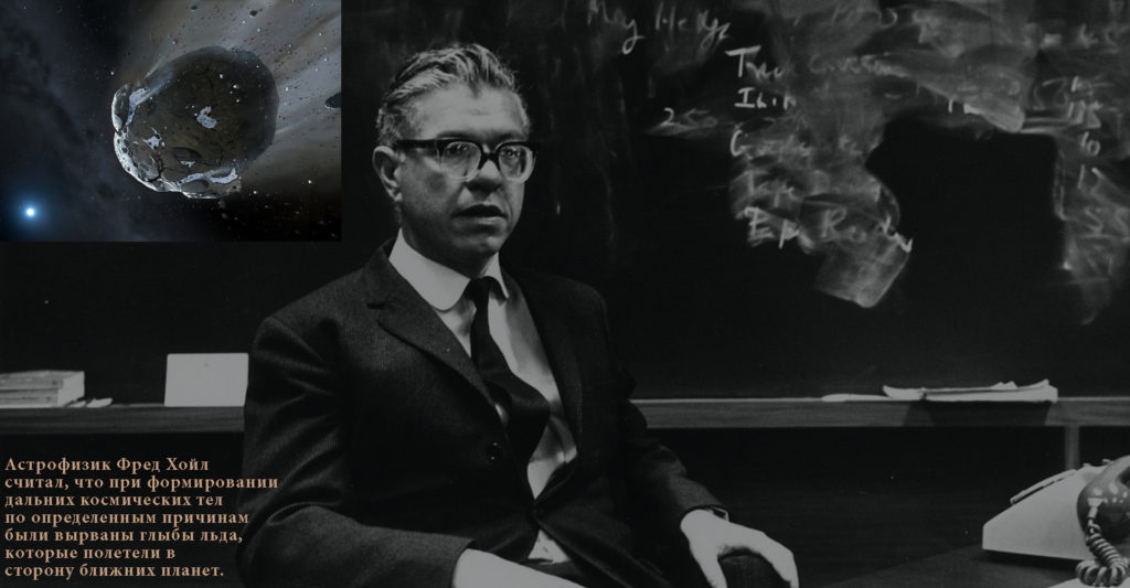 Про гипотезу Ф.Хойла