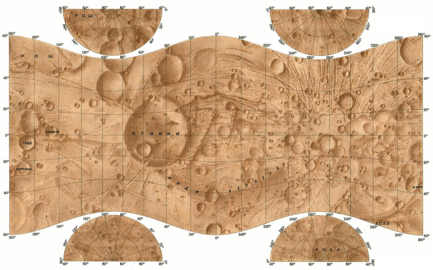 Карта поверхности Фобоса